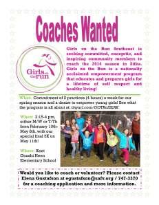GOTR Coach Flyer 2014