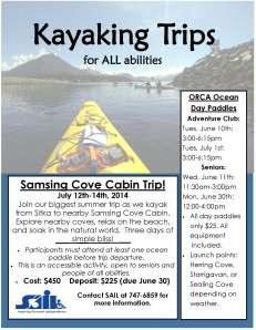 Samsing Kayak Flyer