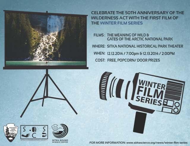 December Film Flyer